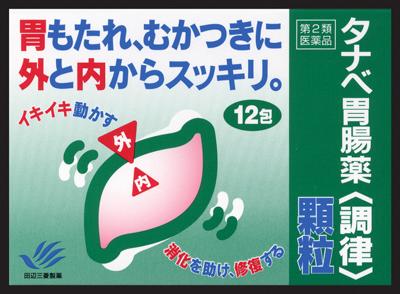 タナベ胃腸薬<調律>顆粒の写真