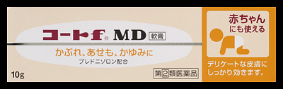 コートfMDの写真