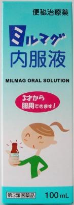 ミルマグ内服液の写真