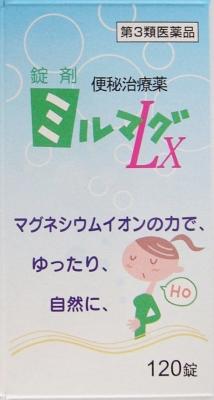 錠剤ミルマグLXの写真
