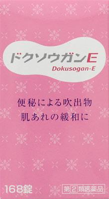 ドクソウガンE便秘薬の写真