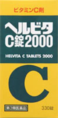 ヘルビタC錠2000の写真