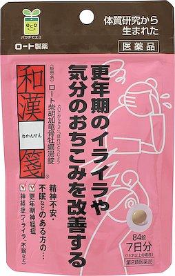 ロート柴胡加竜骨牡蠣湯錠の写真