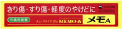 メモAの写真