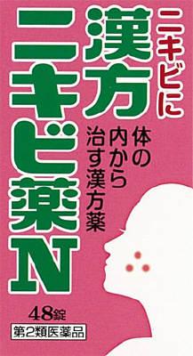 漢方ニキビ薬N「コタロー」の写真