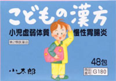 ショーケン分包「小児用」(小建中湯エキス細粒)の写真