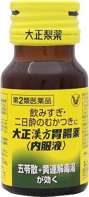 大正漢方胃腸薬<内服液>の写真