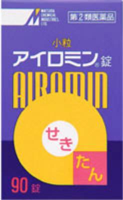 アイロミン錠の写真