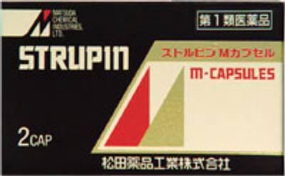 ストルピンMカプセルの写真
