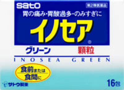 イノセアグリーンの写真