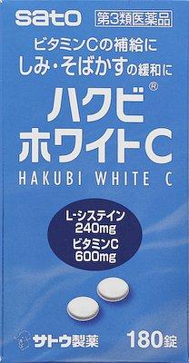 ハクビホワイトCの写真