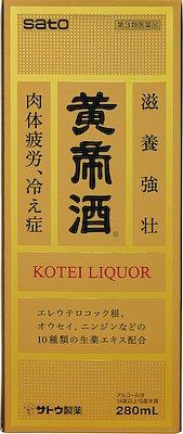 黄帝酒の写真