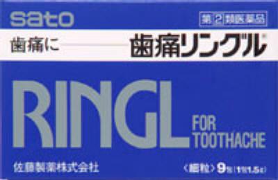 歯痛リングルの写真