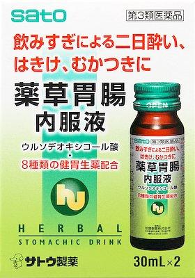 ウルソ デオキシ コール 酸 副作用