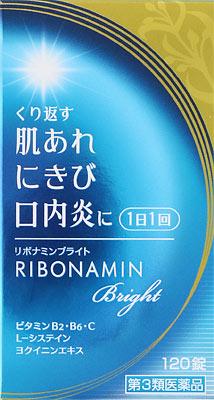 リボナミンブライトの写真