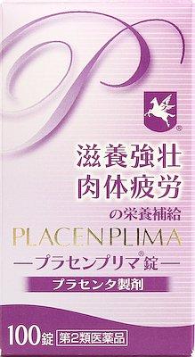 プラセンプリマ錠の写真