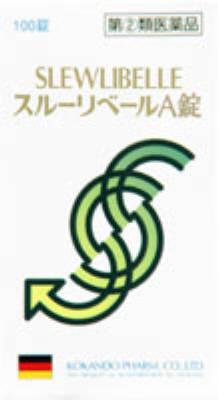 スルーリベールA錠の写真