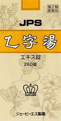 JPS乙字湯エキス錠Nの写真