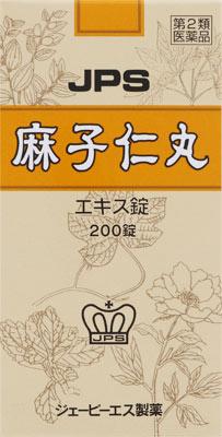 JPS麻子仁丸料エキス錠Nの写真
