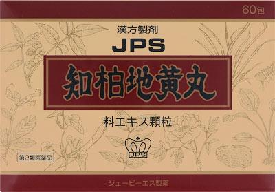 JPS漢方顆粒-76号の写真