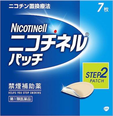 ニコチネルパッチ10の写真