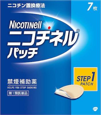 ニコチネルパッチ20の写真