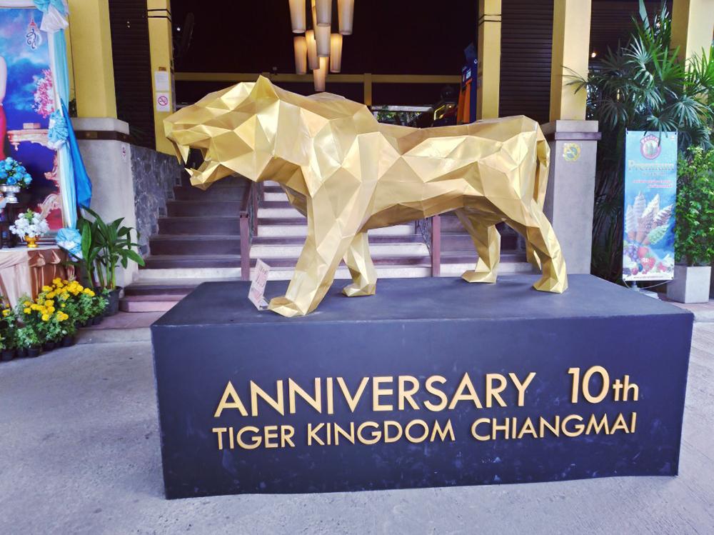 旅行記| トラと戯れる衝撃体験? タイ チェンマイ4日間