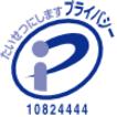 プライバシーマーク(Pマーク)取得のお知らせ