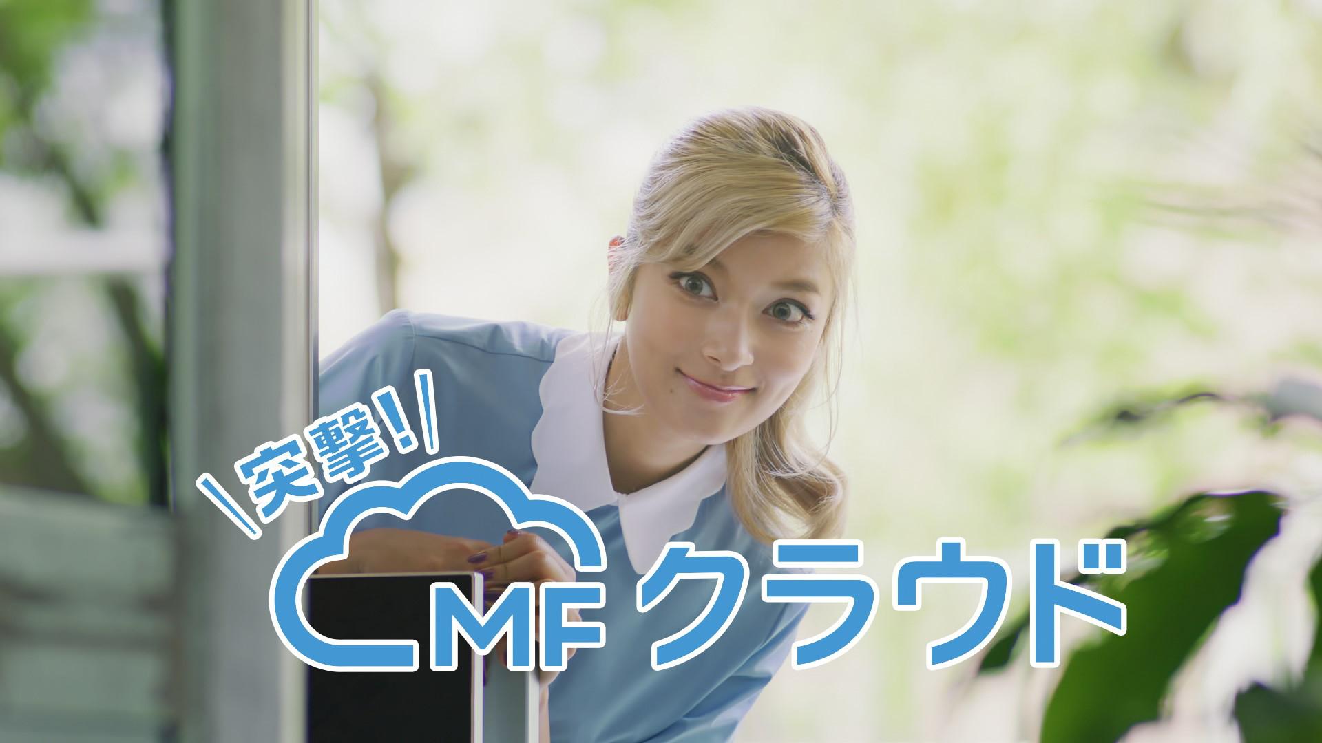 12突撃CMローラ