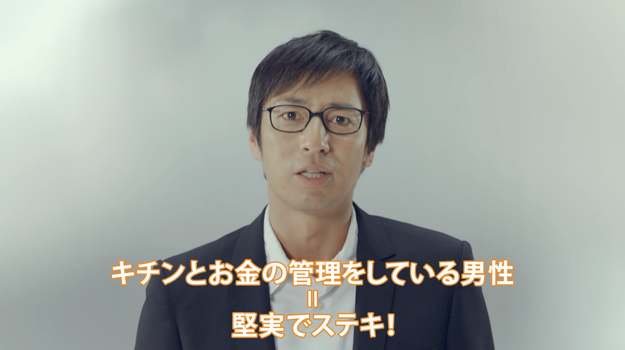 徳井 チュートリアル