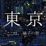 Tokyo2014 icon