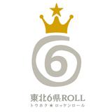 6 roll