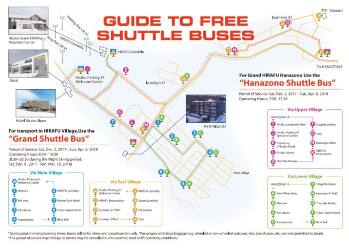 Free Shuttle Buses 2017 18
