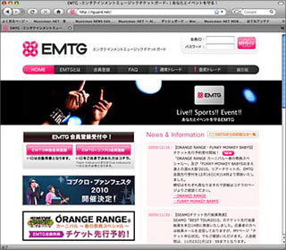 EMTGEMTGtop