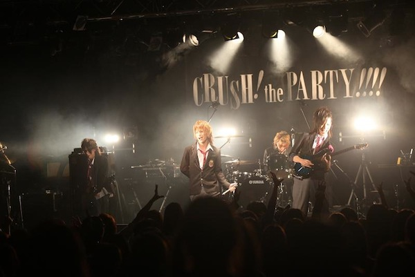 「CRUSH! the PARTY!!!!」ギルド
