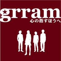 grram「心の指すほうへ」