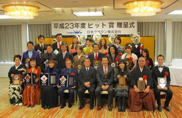 MAN WITH A MISSION、クラウンヒット賞贈呈式で北島三郎から激励