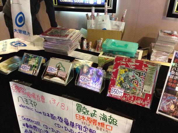 八王子Pアルバムが台湾チャートで急上昇、アジア各国で話題に
