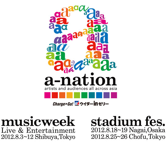a-nation musicweek Charge GO! ウイダーinゼリー