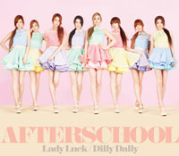 AFTERSCHOOL「Lady Luck/Dilly Dally」MUSIC VIDEO盤