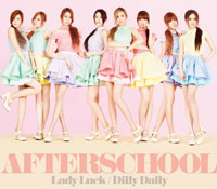 AFTERSCHOOL「Lady Luck/Dilly Dally」LIVE盤