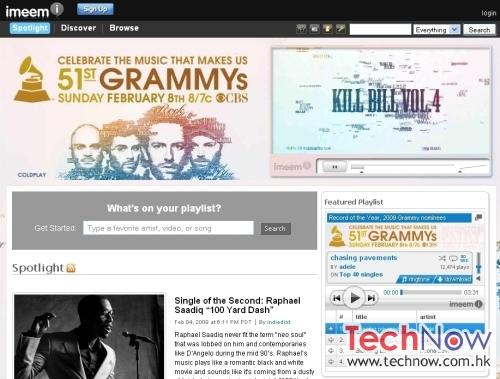 フリー&合法の音楽配信の先駆け、iMeem。2600万人のユーザー数を誇りながら崩壊した