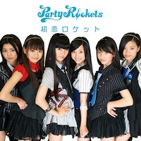 Party Rockets「初恋ロケット」【Type-B CD】
