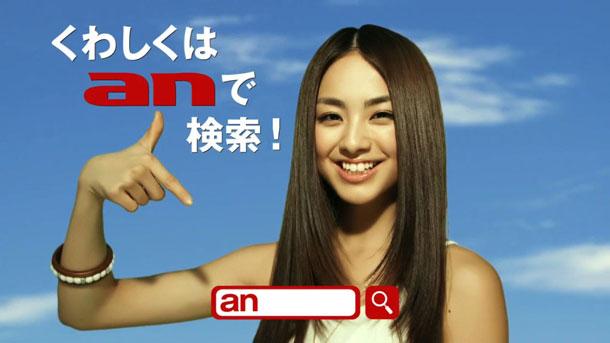 SUPER☆GiRLSの荒井玲良がa-nationオフィシャルブロガーを募集