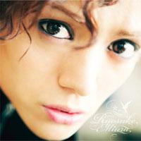 三浦涼介「夏だよHONEY!!」CD-DVD