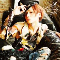 三浦涼介「夏だよHONEY!!」CD