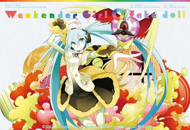kz(livetune)×八王子P「Weekender Girl / fake doll」初回限定盤
