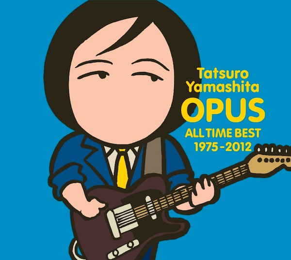 山下達郎「OPUS ~ALL TIME BEST 1975-2012~」