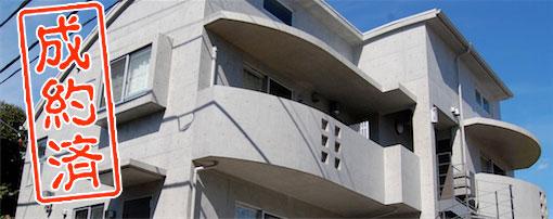 【成約済】地下防音室付 新築デザイナーズマンション