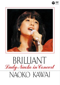 「BRILLIANT-Lady Naoko in Concert-」COBA-6367